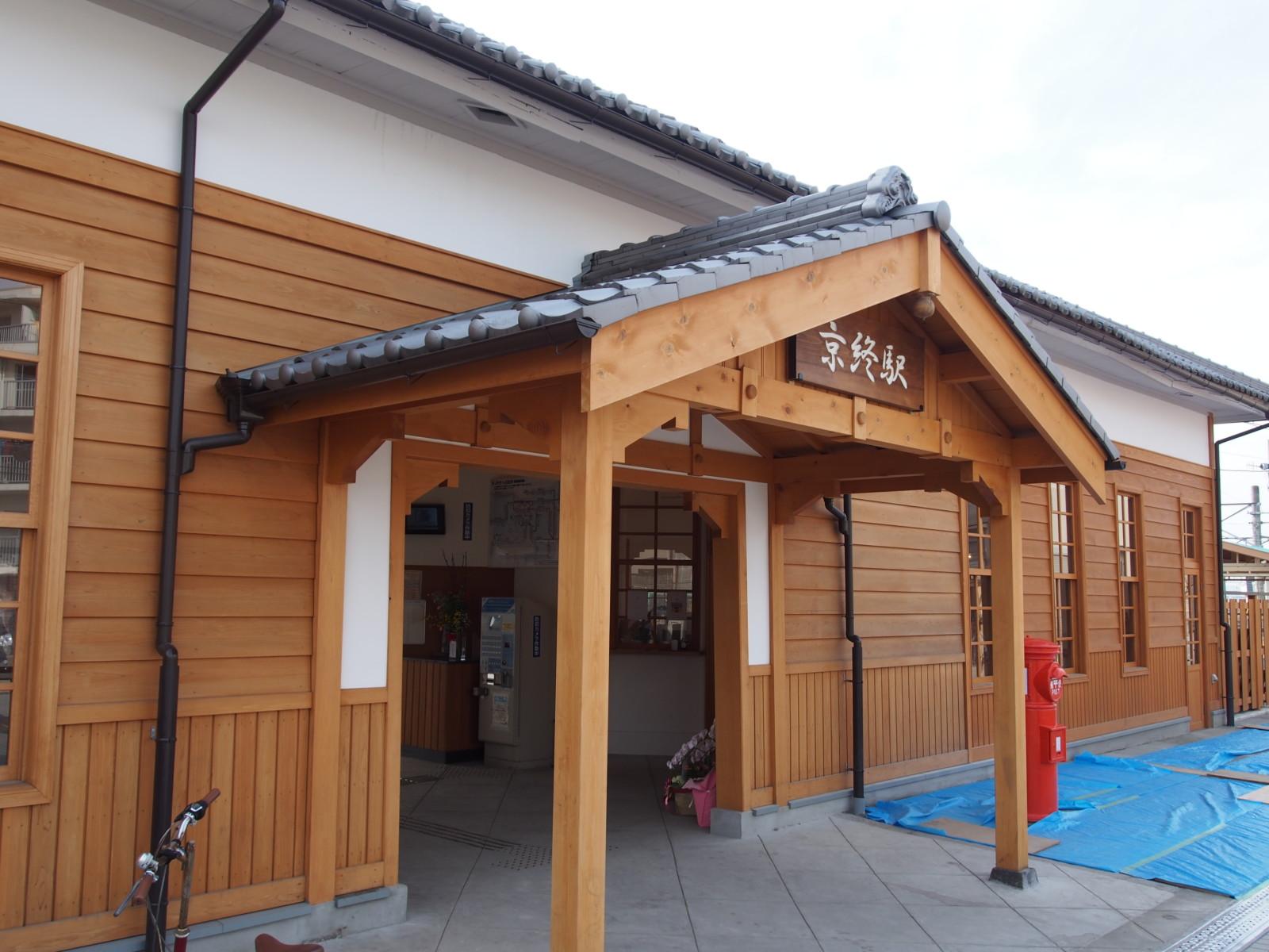 JR京終駅の入り口