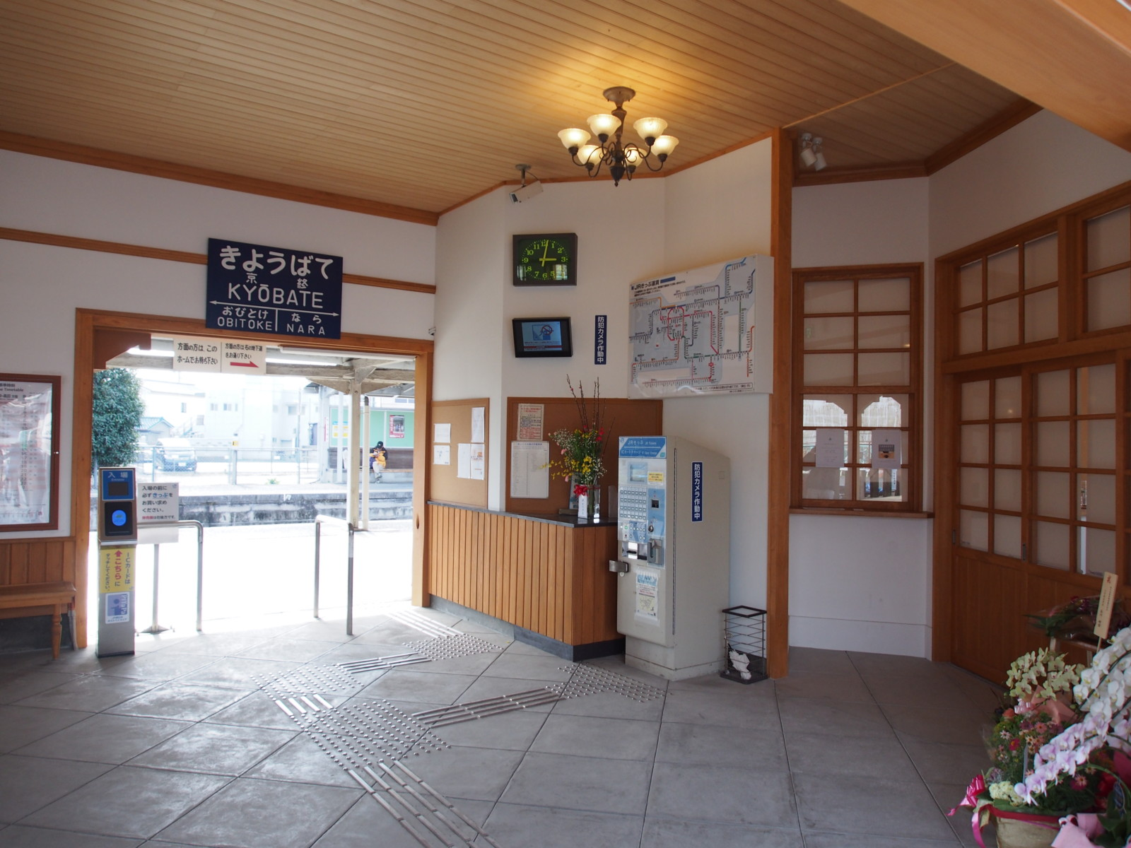 京終駅の内部