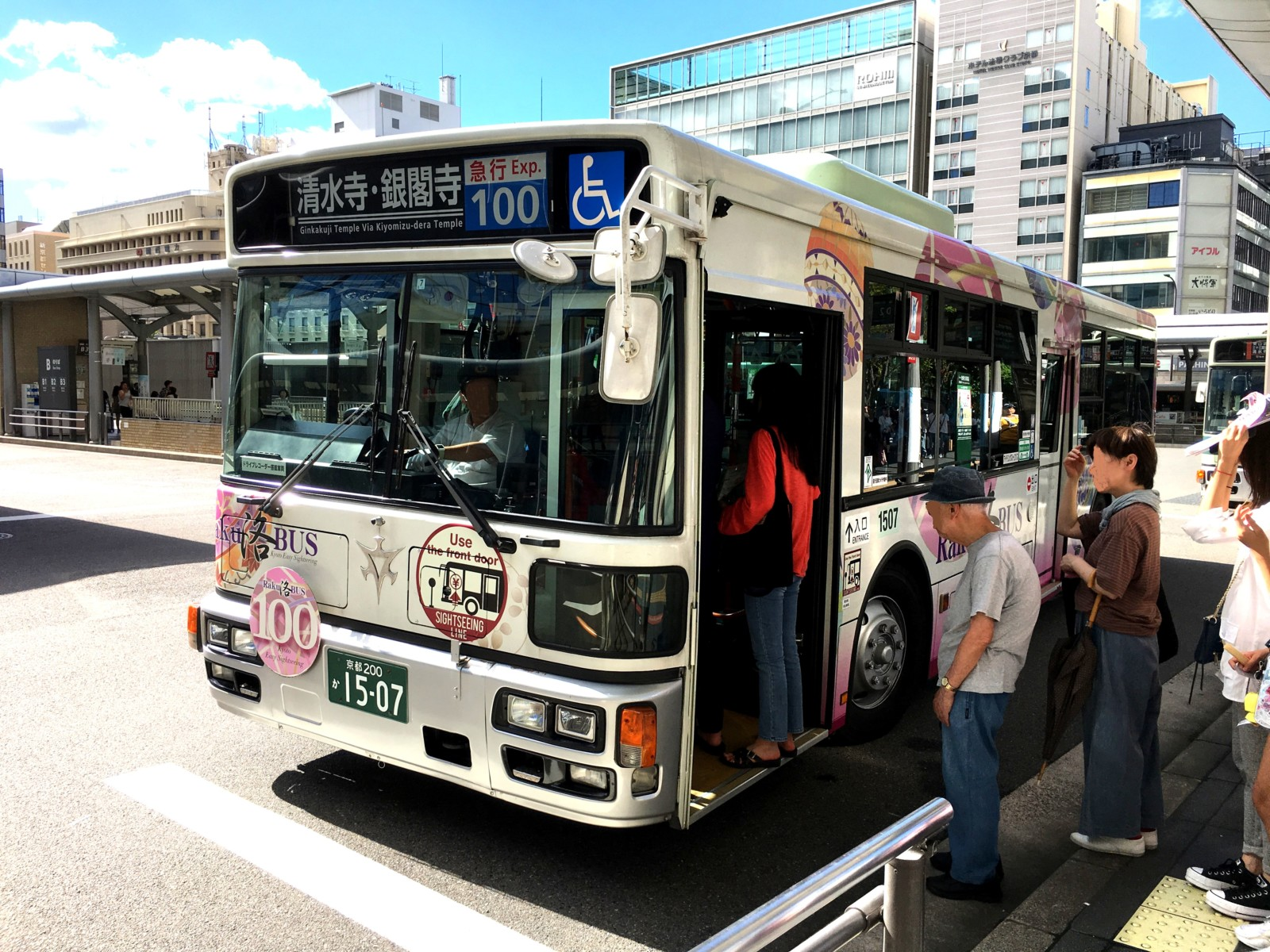 京都市バス「急行100号系統」