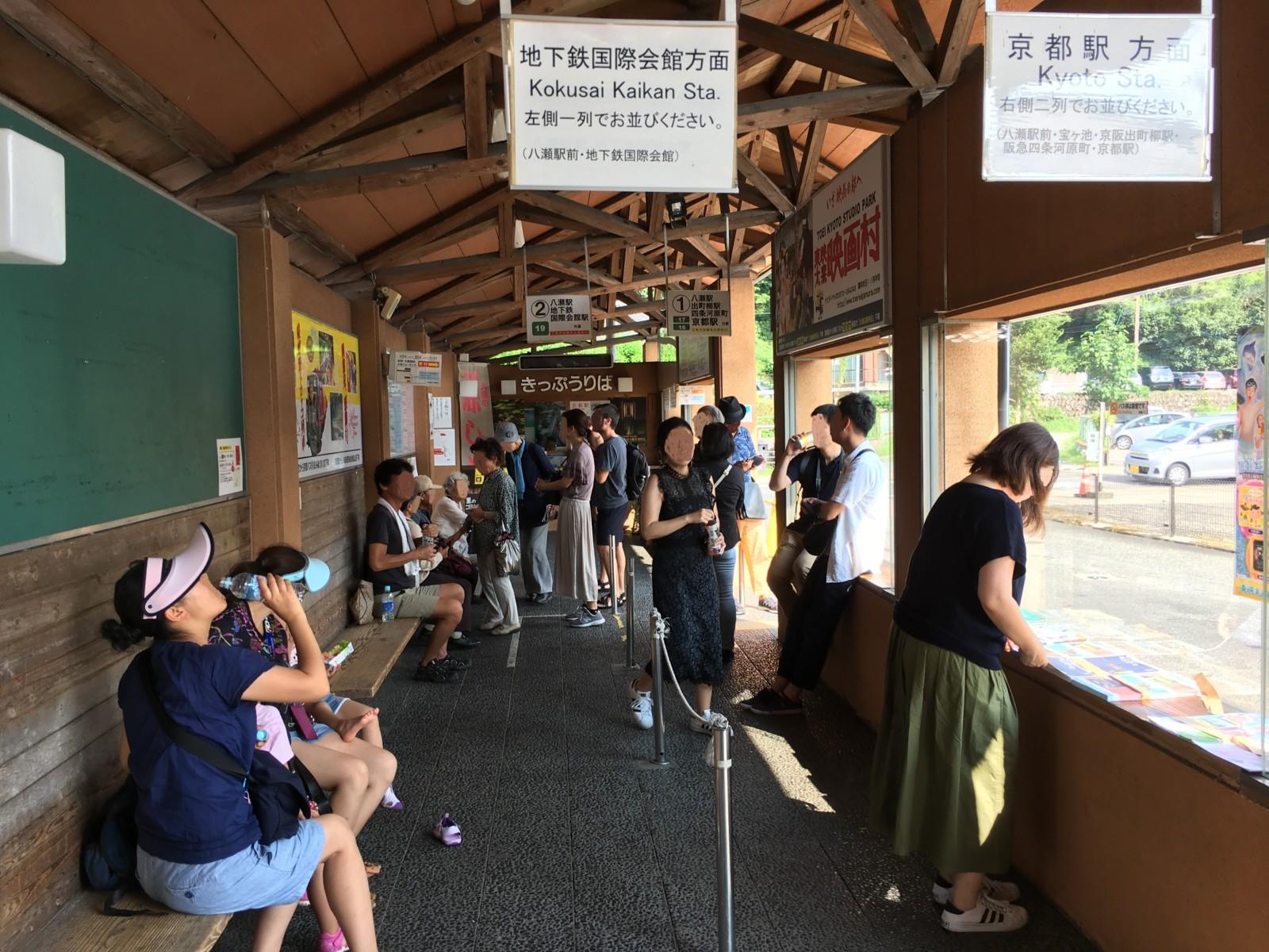 京都バス「大原」バス停