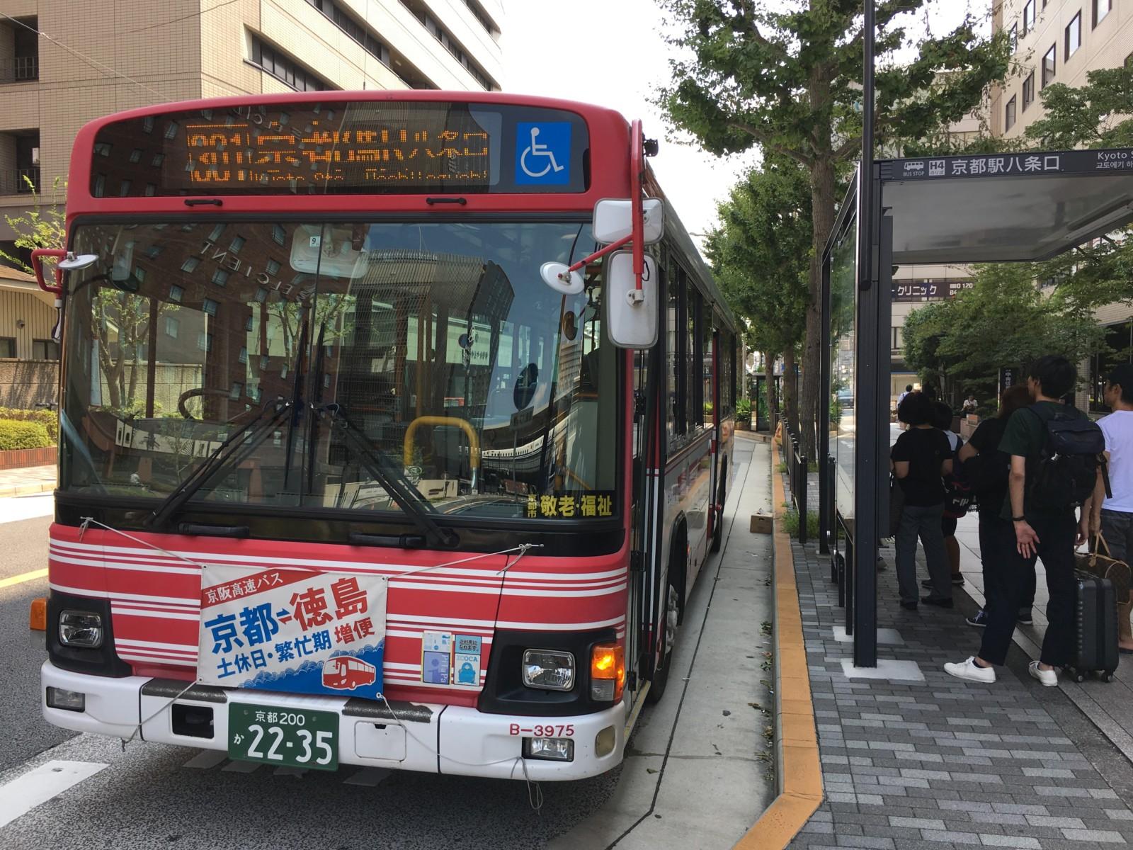 京阪バス「京都醍醐寺ライン」