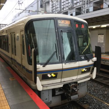 2つの古都を結ぶ「JR奈良線」の使い方を徹底解説!(京都駅~奈良駅)