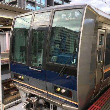 新大阪から直通!おおさか東線の開業で便利になる奈良へのアクセスをじっくり解説