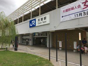 近鉄・JR奈良駅周辺~天理駅周辺の移動手段(電車・バス・車)まとめ