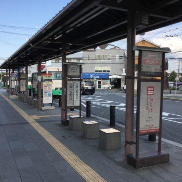 JR法隆寺駅から法隆寺までの徒歩ルート・バスのアクセス情報