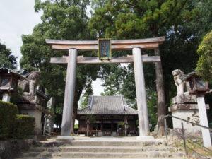 【大直禰子神社(若宮社)】かつての「神宮寺」の面影が色濃く残される大神神社摂社