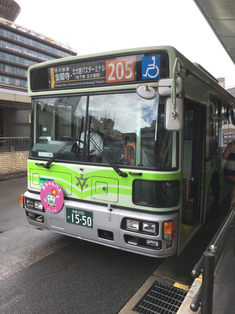 京都 市バス 乗り場