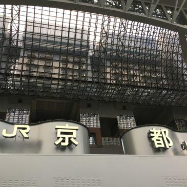 大阪梅田から京都駅・四条河原町・京都市内各地への交通手段まとめ(JR・阪急など)