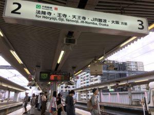 奈良市内の鉄道駅の「乗車人員・利用者数」ランキング(データから見る奈良市)