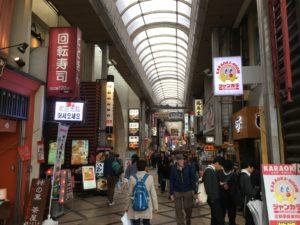 奈良市の観光客数の変化・推移について(データから見る奈良市)