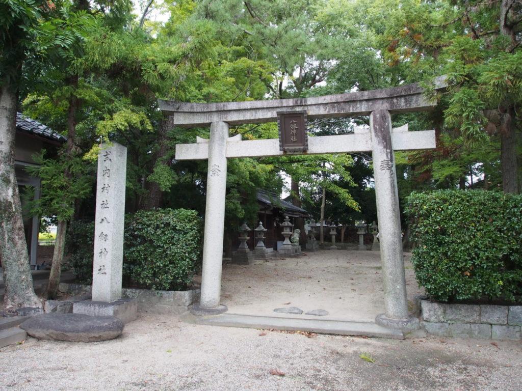 八剣神社(天理)の鳥居