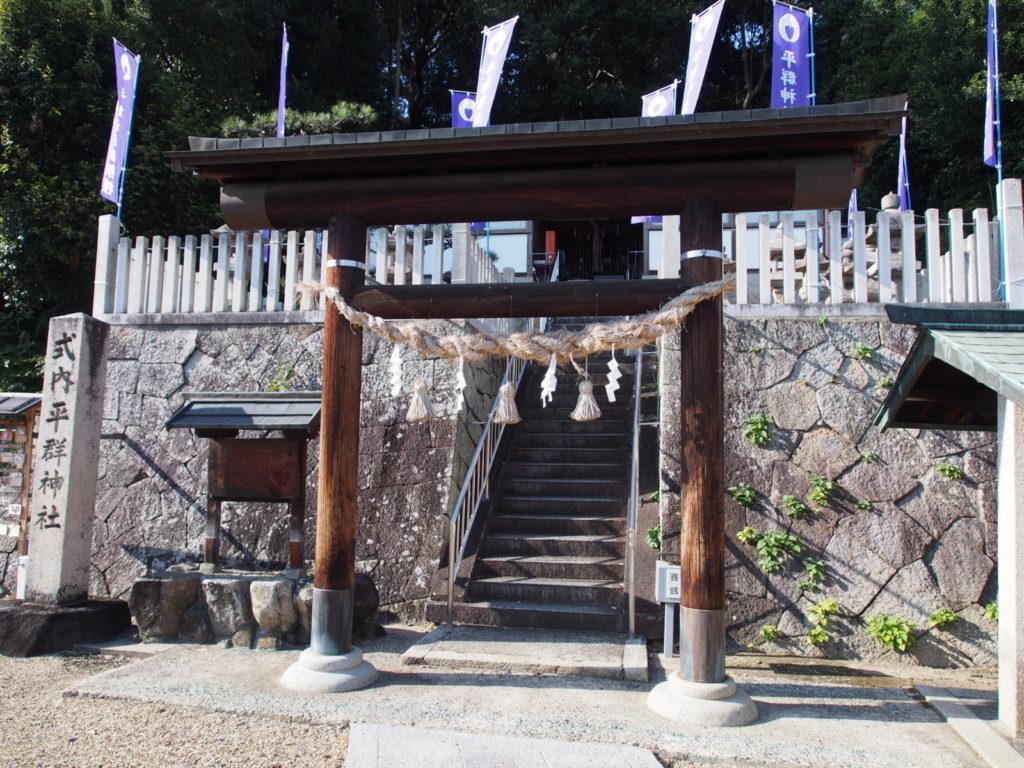 平群神社の鳥居