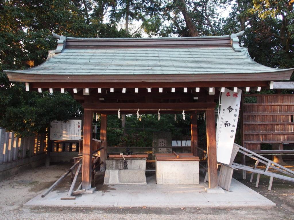 石園座多久虫玉神社の手水舎