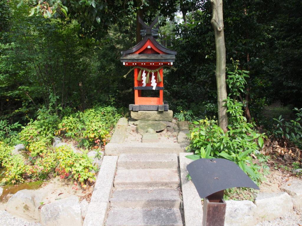 菅田神社(大和郡山市)境内社「厳島神社」