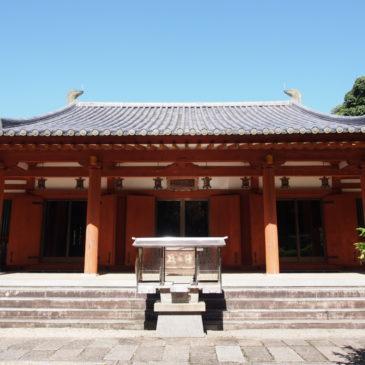 【平等寺】昭和期に復興を遂げたかつての「大神神社神宮寺」