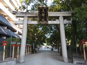 【天神社(大和高田市)】JR高田駅のすぐそばに鎮座する「高田のまちの氏神様」