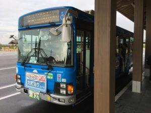 平城宮跡へのバス路線・周辺バス停のご案内(奈良交通バス・ぐるっとバス)