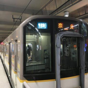 【快速急行】大阪・神戸~奈良を結ぶ「近鉄奈良線(阪神なんば線)」とは?便利な使い方を解説(運賃・所要時間など)