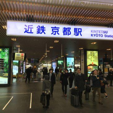 京都~奈良・飛鳥・吉野方面を結ぶ「近鉄京都・橿原線」とは?便利な使い方を解説(運賃・所要時間など)